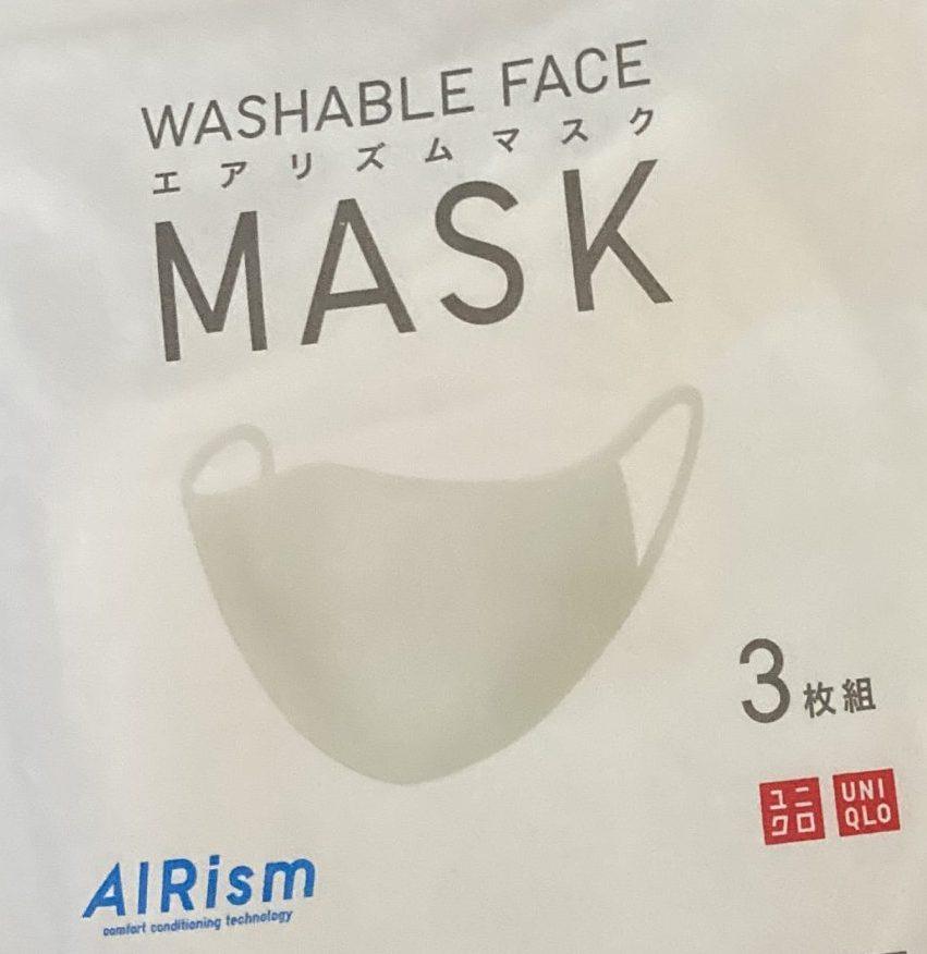 エアリズムマスク1
