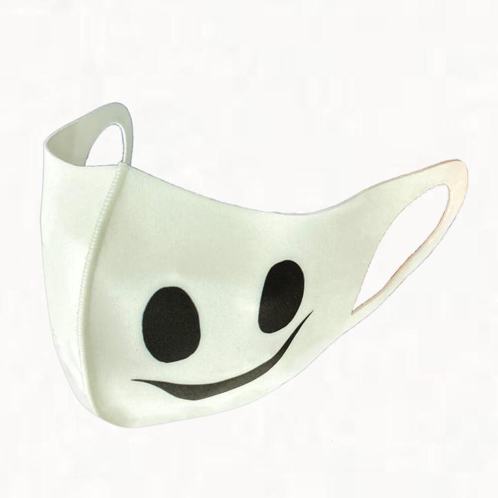 イオンマスク ハロウィンマスク、1