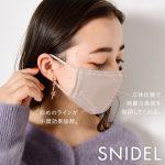 """[スナイデル] """"ripple thin mask"""".101"""