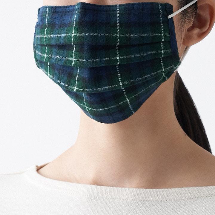 無印良品の秋マスク